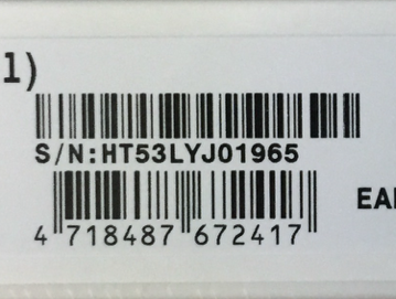 Herstellercode-htc-handy-in-seriennummer