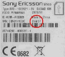 Label_Sony_klein