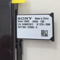 Sony Z1 - Label rechts oben hinter SIM Klappe