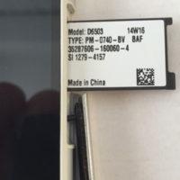 Sony Z2 - Label rechts oben hinter SD Klappe