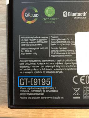 Welches Samsung Handy habe ich - Modell auf Origionalkarton