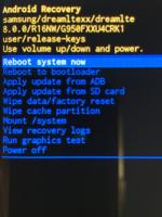 """""""Reboot System now"""" mit Power Taste bestätigen"""